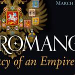 TMORA-RomanovBannerIndoor