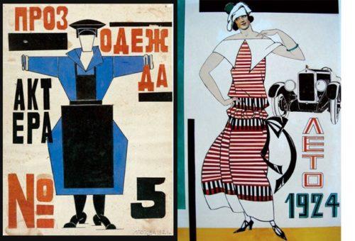 Costume designed by Varvara Stepanova