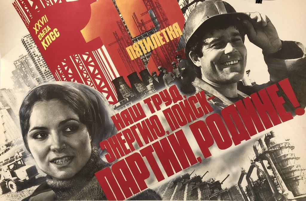 Soviet Posters from TMORA Collection post image