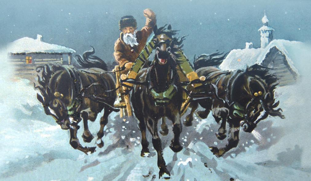 Christmas with the Tsars post image