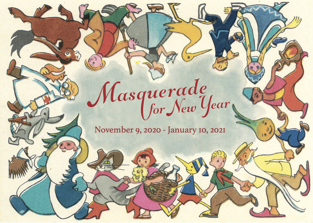 Masquerade for New Year post image